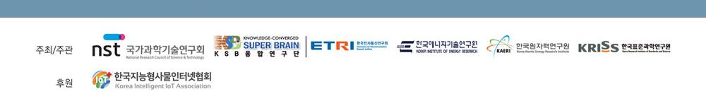http://www.aiotkorea.or.kr/2020/webzine/KIoT/20200703_KSBcontest_007.jpg
